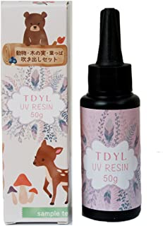 (TDYL) UV レジン液 紫外線接着剤 DIY ジュエリーアクセサリー用 UV 樹脂 太陽活性化用 クリアー溶液透明 50g