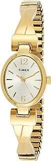 ساعة بسوار قابل للتمدد مقاس 21 ملم عصري للنساء من تايمكس، TW2U12000