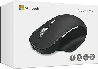 マイクロソフト マウス Bluetooth/USB有線 両対応 プレシジョン マウス ブラック カスタマイズ可能ボタン 磁気スクロールホイール 高精度 GHV-00007