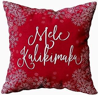 Best mele kalikimaka pillow Reviews