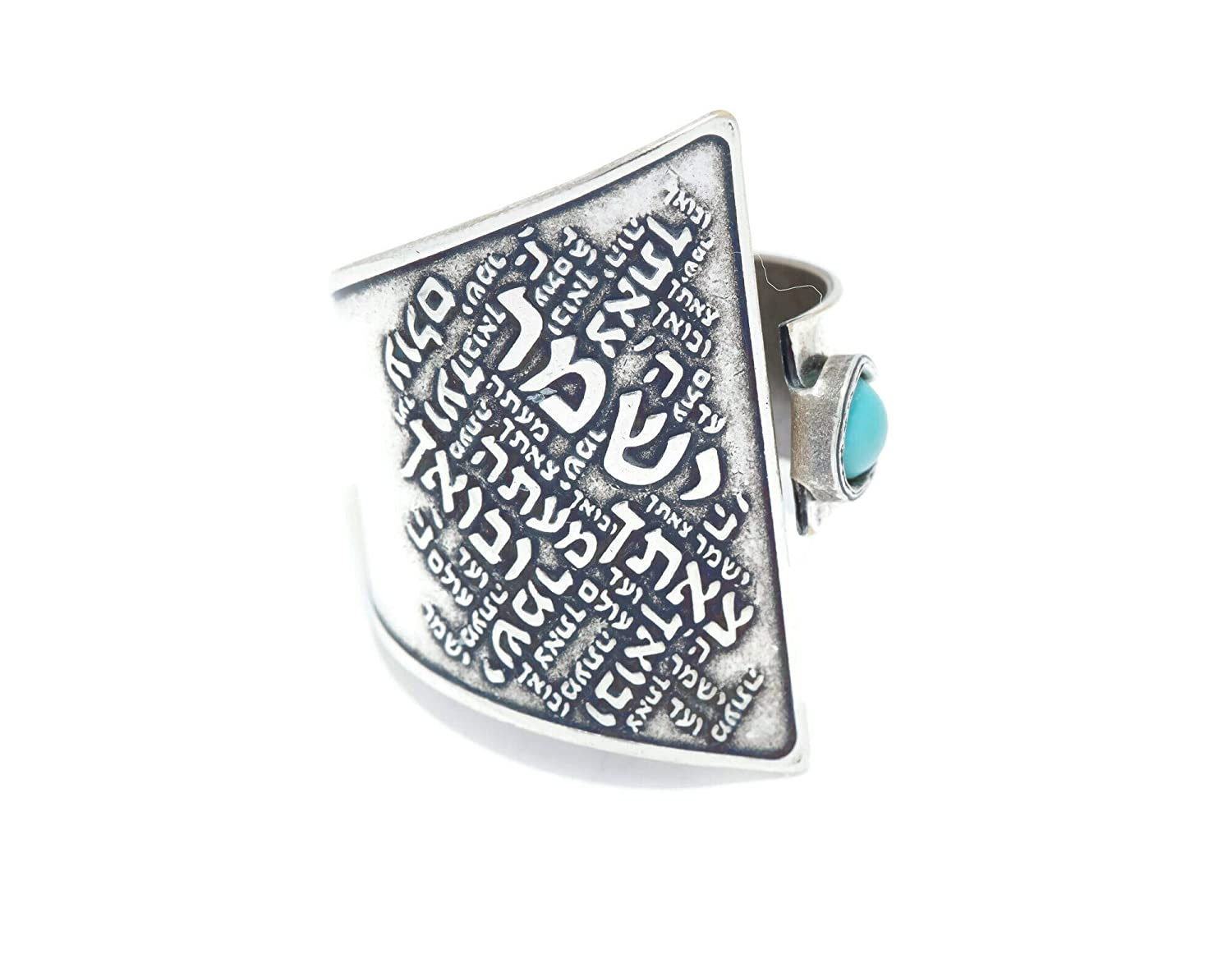 Unique Ring specialty shop For Women Hebrew With Engraved Max 73% OFF Prayer Jewish