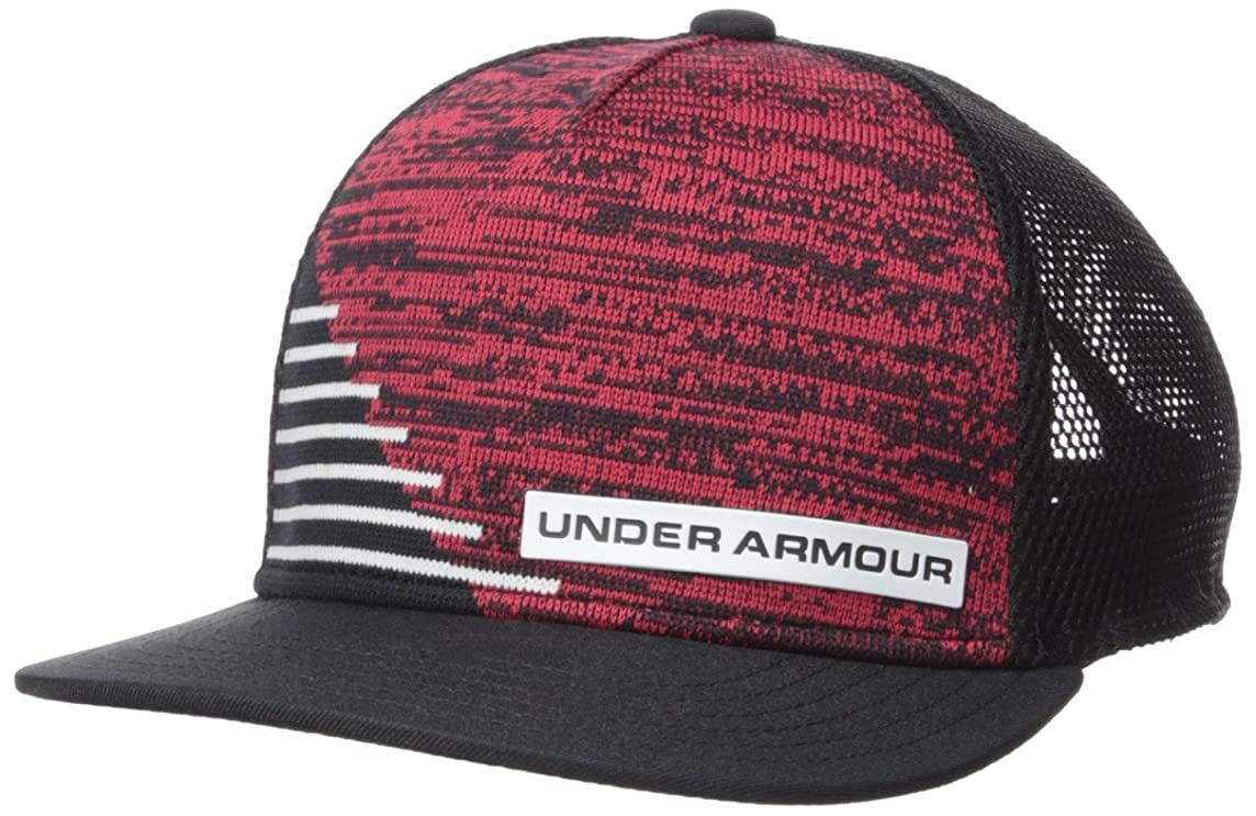 Under Armour Boys Twist Knit Bl Cap upd