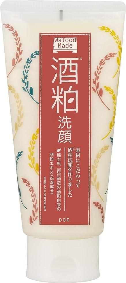 細菌枕世界記録のギネスブックワフードメイド 酒粕洗顔 170g