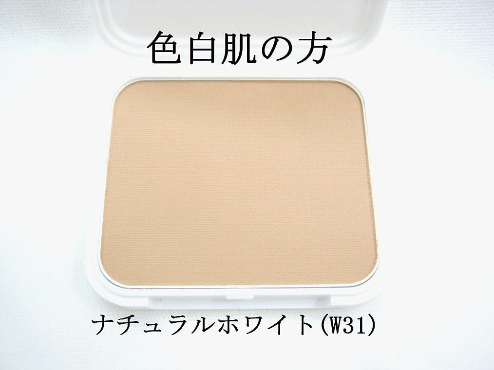 絡まる複製舌IR アイリベール化粧品 パウダリーファンデーション リフィル 13g (W31)