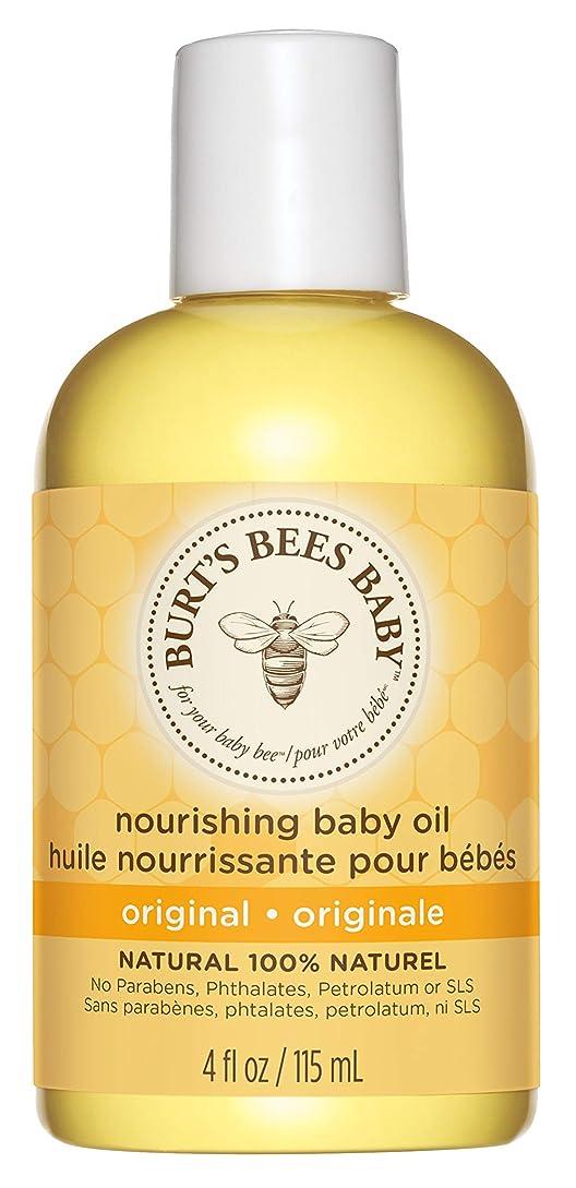 フレキシブルにんじんモナリザBurts Bees Baby Bee Nourishing Oil 4 fl oz/Burts??????????????????4?????