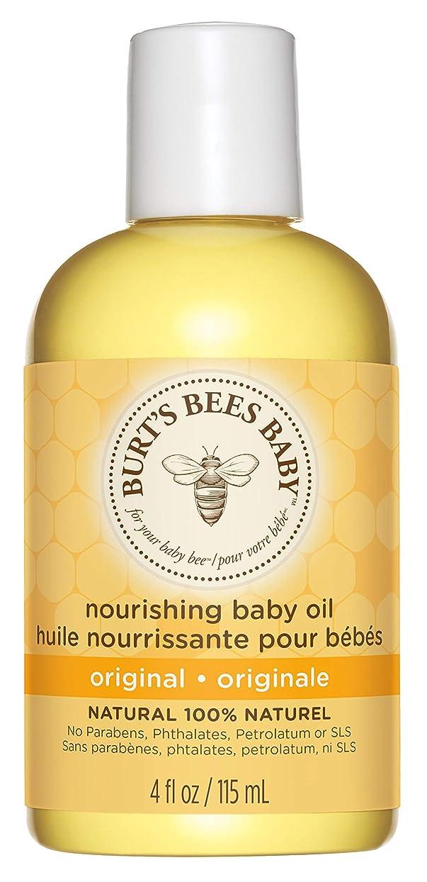 完璧安定した司教Burts Bees Baby Bee Nourishing Oil 4 fl oz/Burts??????????????????4?????