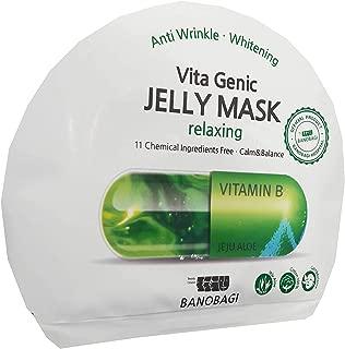 2 Mask sheets of BANOBAGI Vita Genic Jelly Mask Relaxing. Anti Wrinkle, Whitening, Calm&Balance. Jeju Aloe, Cotton 100%, No Fragrance. (30 ml./ sheet)