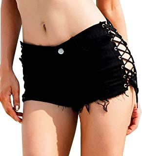 FEOYA Women's Frayed Denim Shorts Sexy Lace Up Mini Hot Pants Cut Off Ripped Hole Booty Shorts Jeans Clubwear