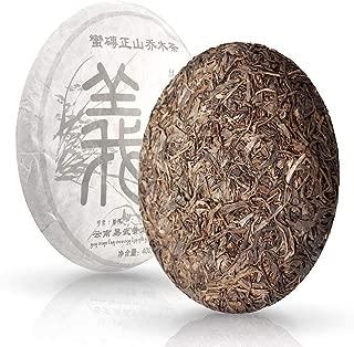 Puerh Tea Yizi Fair (170 cups) - Aged Raw Pu-erh Tea Cake (14.1 ounces/400g)