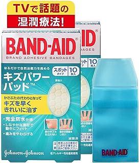 【Amazon.co.jp限定】 BAND-AID(バンドエイド) キズパワーパッド スポットタイプ 10枚×2個+ケース付
