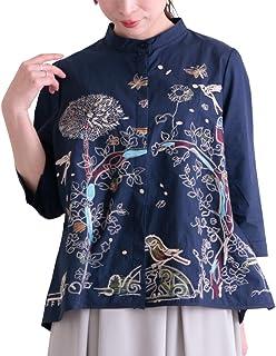 [サワ アラモード] 鮮やか 刺繍 Aライン コットン トップス レディース