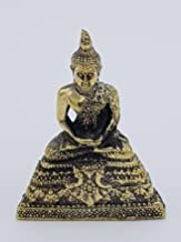Brass Miniature of Thai Buddha images for Thursday Paang Nung Samadhi Buddha statue home meditation Thai art collectible best gift present