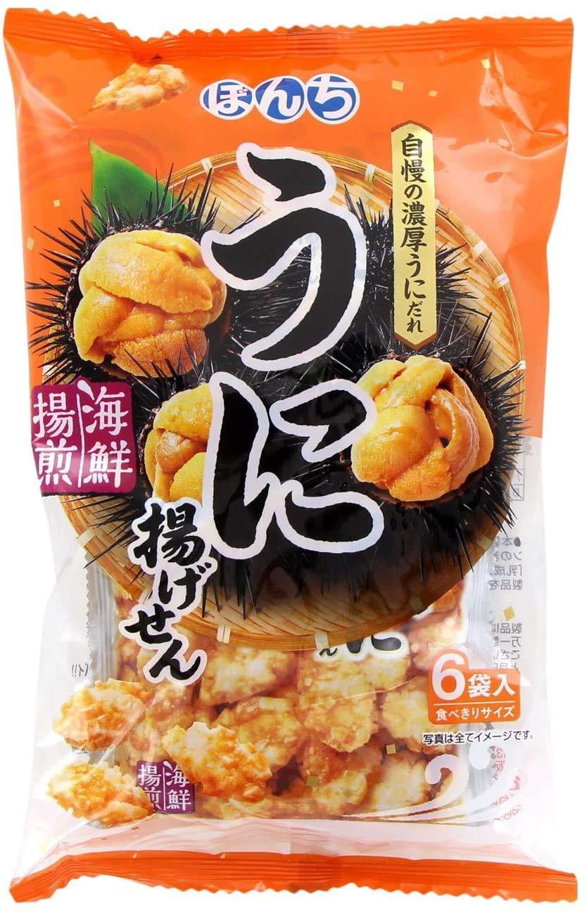 Kaisen Agesen Sea Urchin Year-end annual account 2.5oz Japanese Dallas Mall 3pcs Fried Cracker Rice
