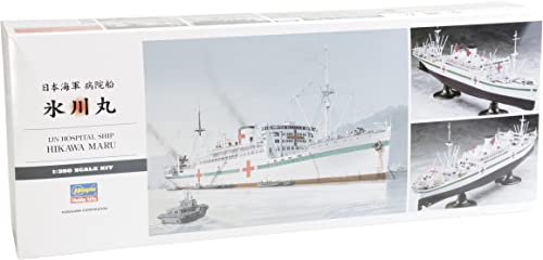 Hasegawa 40086 - 1 350 IJN Hospital Ship Hikawamaru