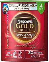 ネスカフェ ゴールドブレンド カフェインレス エコ&システムパック 60g