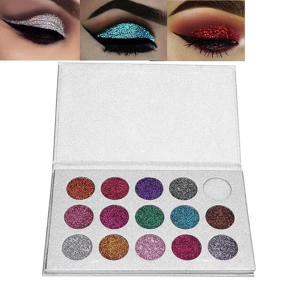 光のペルソナ安心アイシャドウパレット 15色 化粧マット 化粧品ツール グロス アイシャドウパウダー