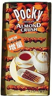 Japan Pocky Stick - Chocolate Almond Crush Pocky Stick Snack