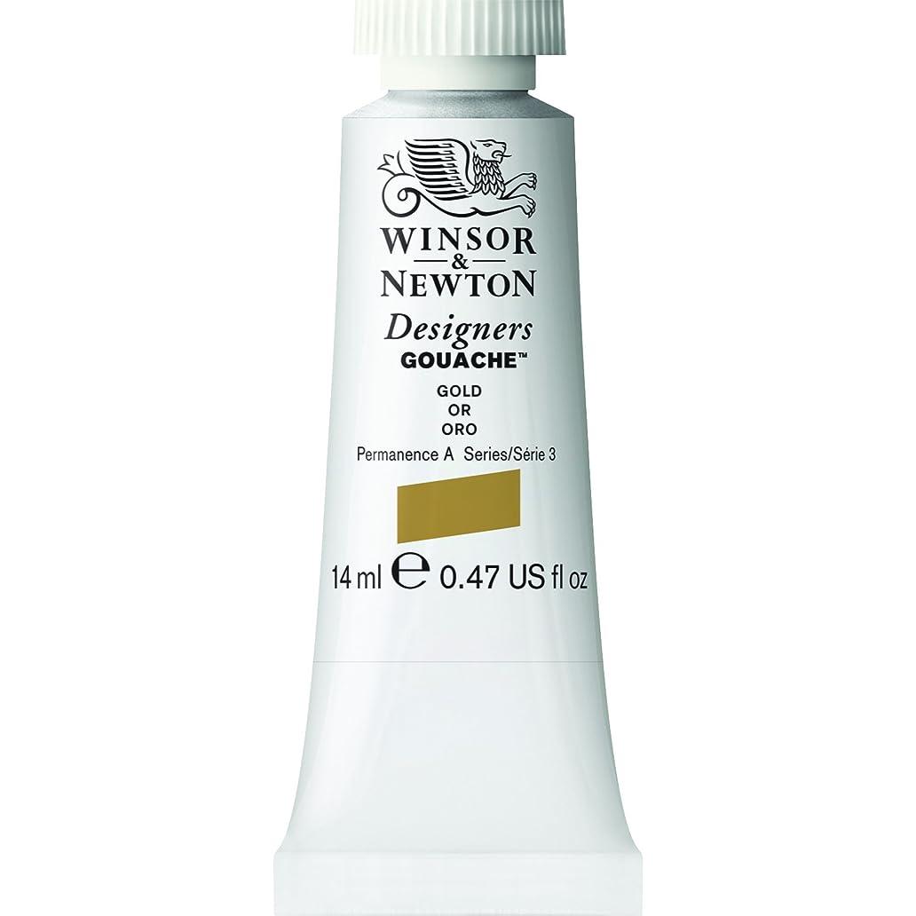 Winsor & Newton Designers Gouache Tube, 14ml, Gold wlw7037302