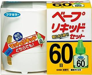 ベープ リキッド 蚊取り セット 60日 本体+替え 無香料