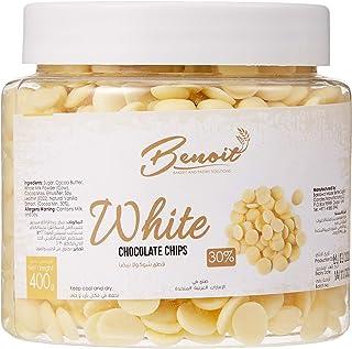 Benoit White Chocolate Nuggets 30%, 400 gm