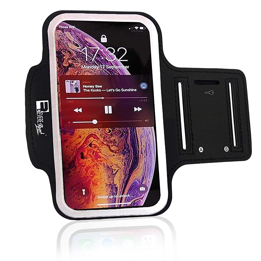 Samsung Galaxy S7 Edge Armband. Premium Phone Arm Holder for Running, Gym Workouts & Exercise (Small - Large Arms)