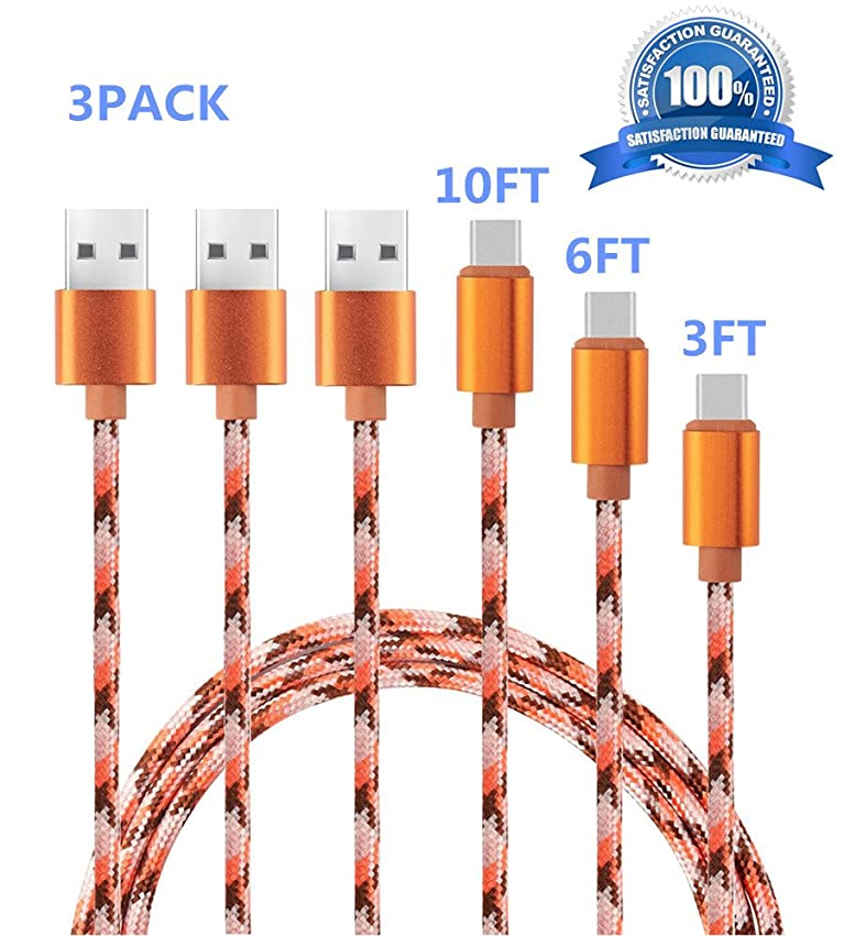 USB Type C Cable, SUPZY Durable Nylon Braided High Speed 2.0 Type C to Type A Cable for Google Pixel/Pixel XL, Nexus 6p/5X,LG G6, Samsung S8,S8 plus, HTC 10 etc.(Camo Gold) (3Pack(3FT+6FT+10FT))