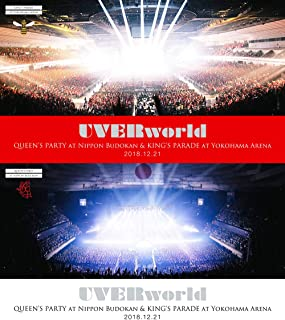 ARENA TOUR 2018 Complete Package(完全生産限定盤)(特典なし) [Blu-ray]
