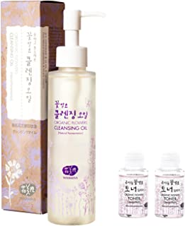 Whamisa Organic Korean Facial Cleansing Oil   Natural Hydrating Makeup Remover for Eye & Face with Dry, Sensitive Skin   Nourishing with Olive, Jojoba, Avocado Oil   5.07 fl. oz.   Floral Fragrance