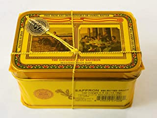 The Gathering of Saffron Brand Saffron, Pure Spanish, 0.5 oz (Half Ounce ) 14.18gm Tin Pack