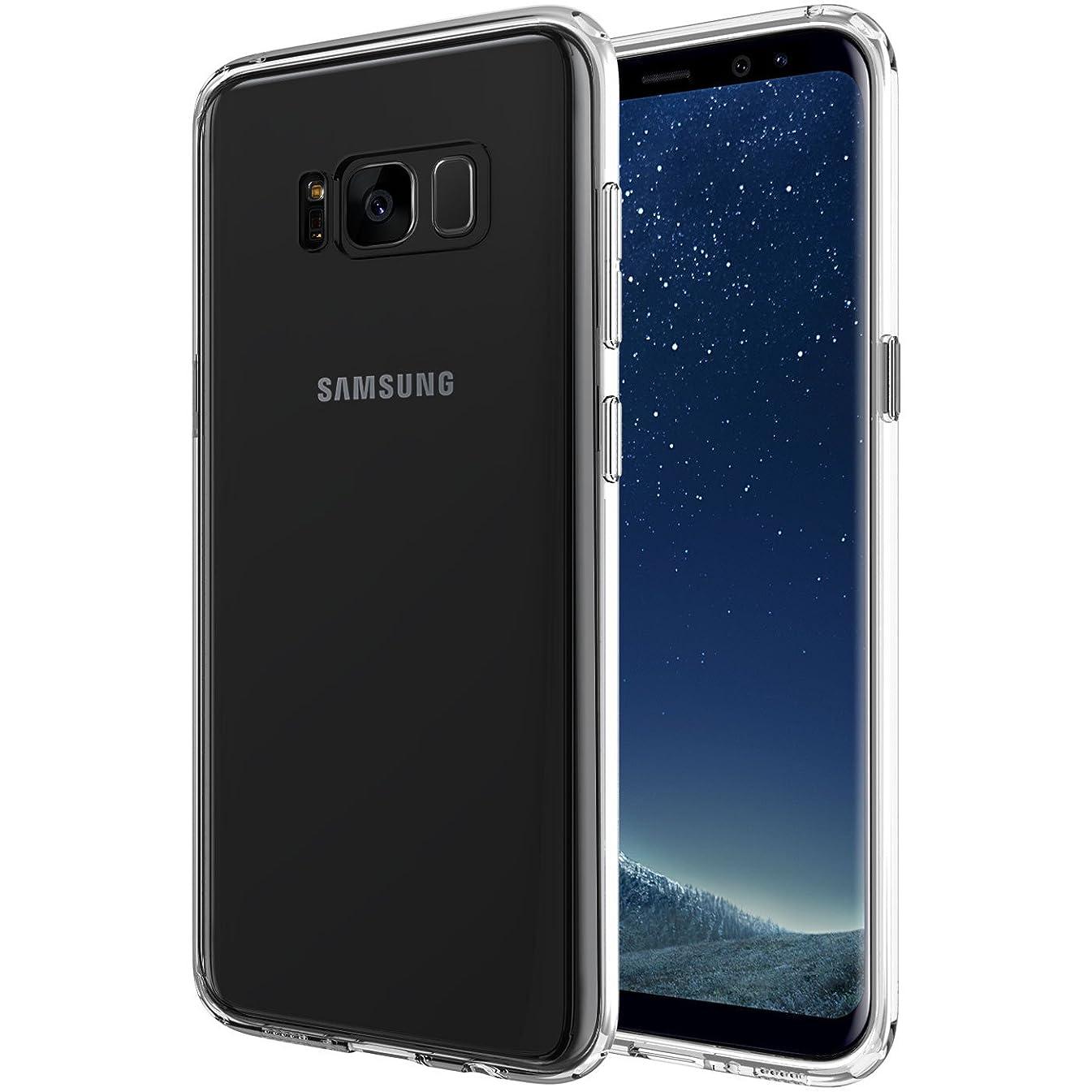 Samsung Galaxy S8 Case, ZUSLAB Slim Hybrid Crystal Clear PC Back TPU Bumper, Anti-Shock Protective Cover For Galaxy S8 (Clear)