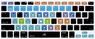 HRH Hot Key Function Shortcut Russian Silicone Keyboard Cover Skin for Mac Air 13,MacBook Pro 13/15/17 (with or w/Out Retina Display, 2015 or Older Version)&Older iMac US/EU-FL Studio Fruity Loops