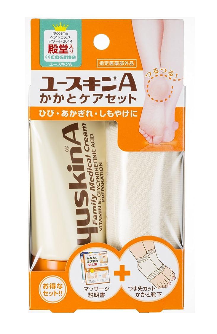 セレナ湿気の多いストラップユースキンA かかとケアセット 60g (靴下つき 保湿クリーム) [指定医薬部外品]