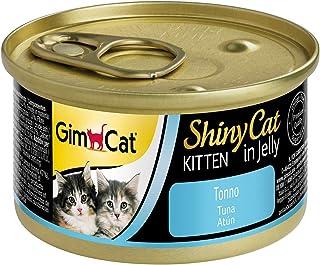 جيمبورن شايني كات طعام رطب للقطط الصغيرة بالتونة ، 70 غم