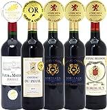 ★【本日限定】シニアソムリエ厳選のワインセットや金賞ボルドーなどが特価!