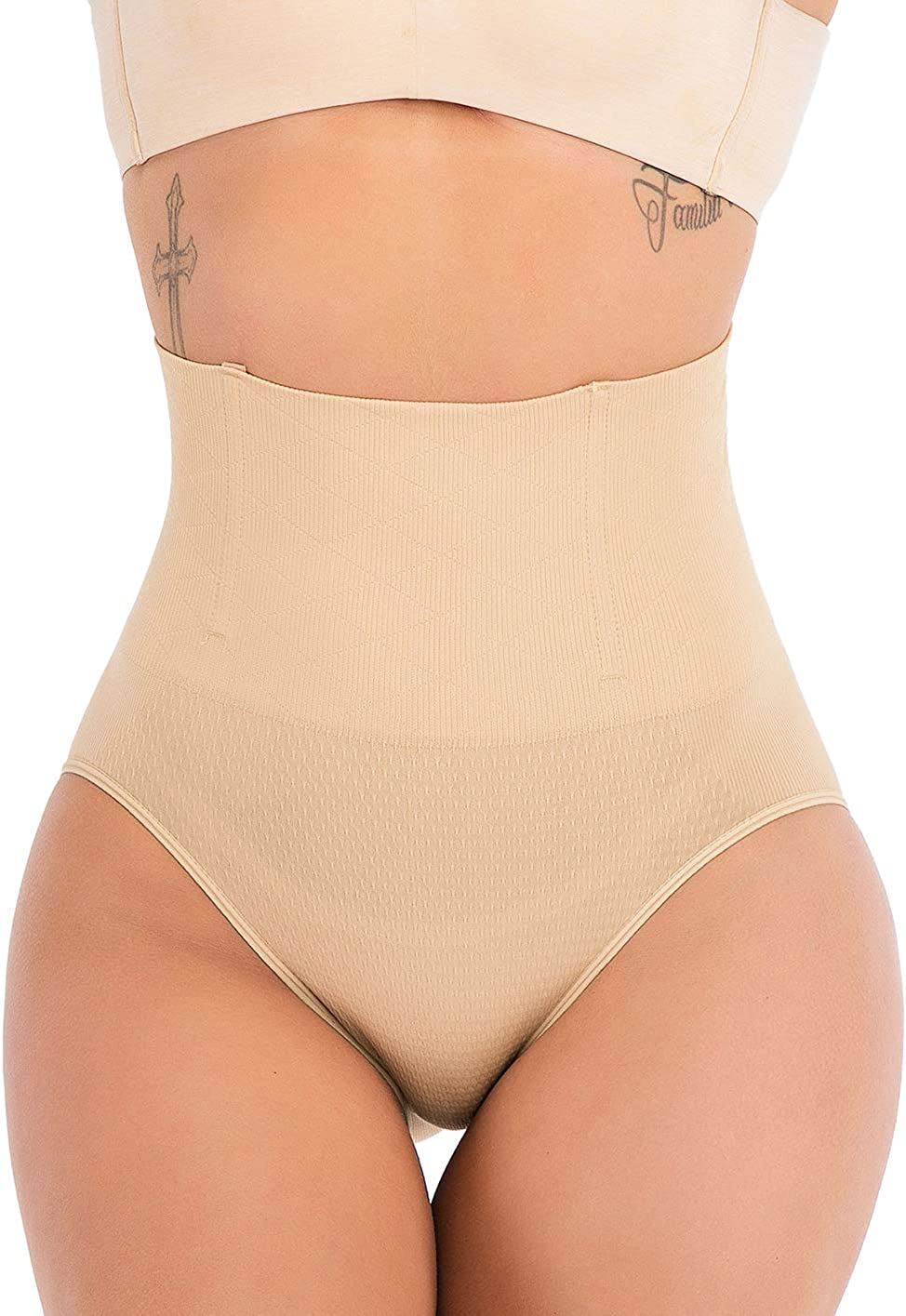 High Waist Shapewear for Women Tummy Control Underwear Body Shaper Waist Cincher Girdle Panties