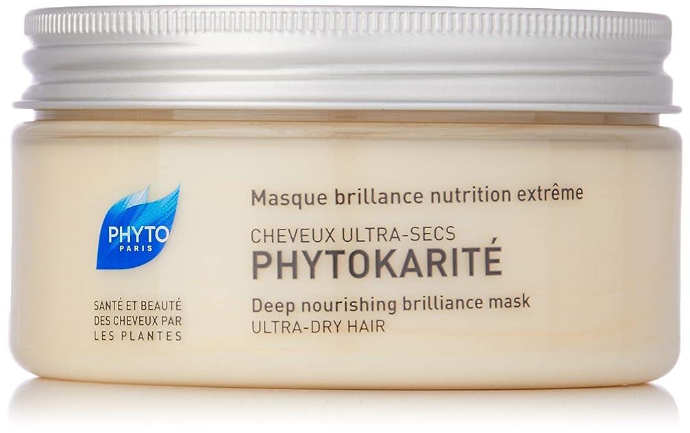 望まない干し草まっすぐにするPHYTO Phytokarit (200 ml)