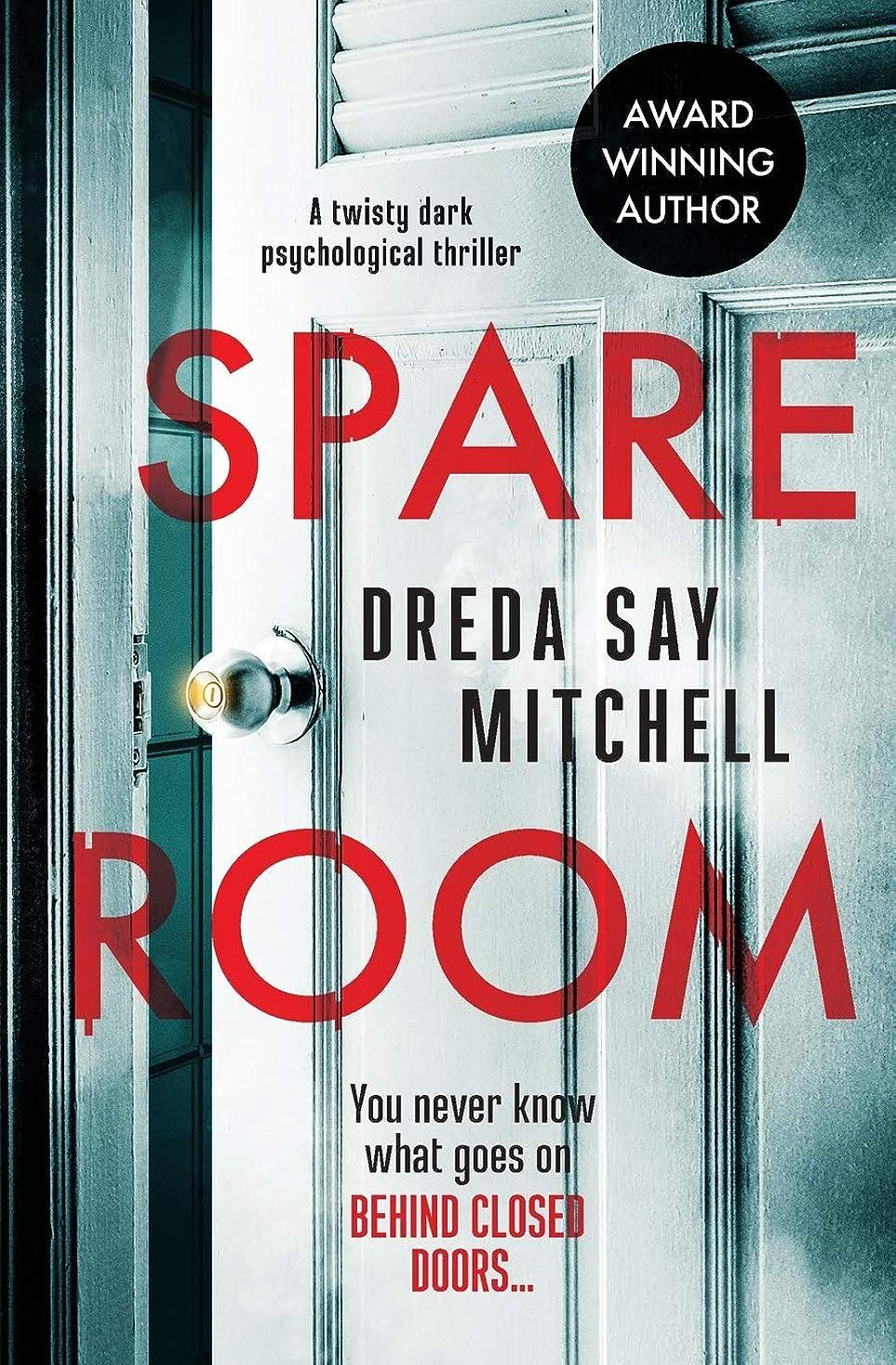 アートシェーバー運動Spare Room: a twisty dark psychological thriller