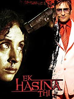 Best ram gopal varma film Reviews
