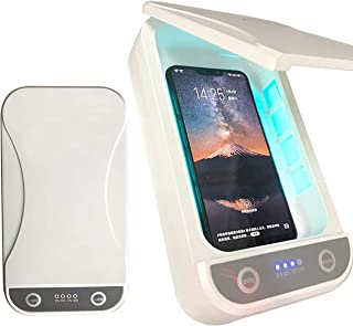 UV Sterilizer Portable Smartphone Sterilizer Box Disinfection Box with USB Cable UV Lights for Disinfecting Face Mask, Key...