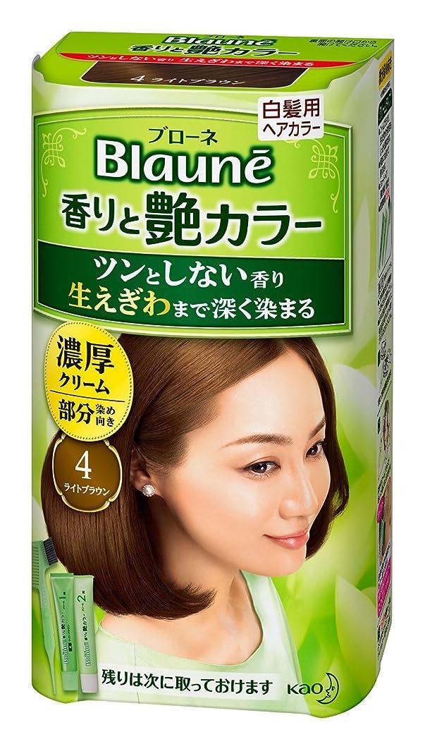 壁望ましい二十【花王】ブローネ 香りと艶カラー クリーム 4:ライトブラウン 80g ×5個セット