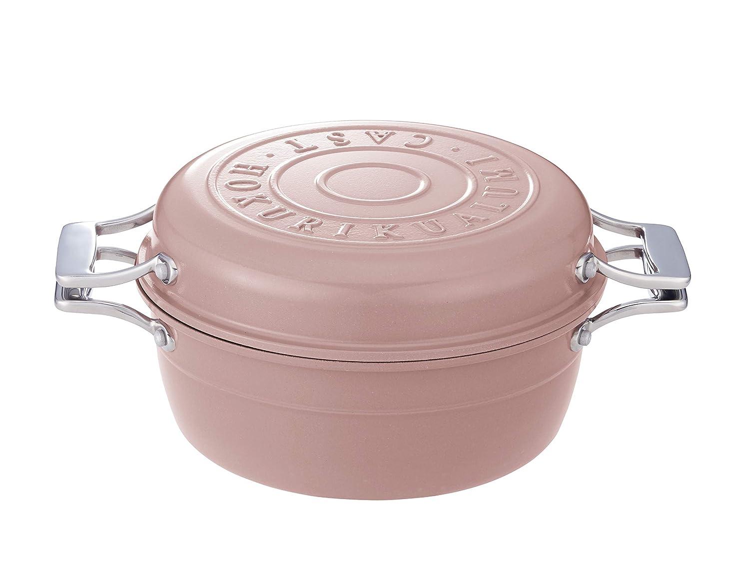 壁危険花弁北陸アルミニウム 両手鍋 アルミ鋳造琺瑯鍋 HAMON 2.6L ピンク A-2031