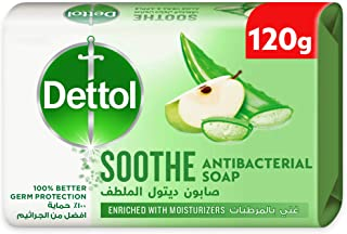 Dettol Soothe Anti-Bacterial Bathing Soap Bar for effective Germ Protection & Personal Hygiene (protects against 100 illne...