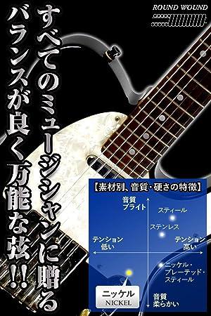 Phoenix スーパライト エレキギター弦 / Phoenix エレキ ギター 弦 3set ニッケル バランス良い音質 テンション 切れにくい ポールエンド色分け/お手入れクロス&ピック 付き<長期保証45日間> (スーパライト)