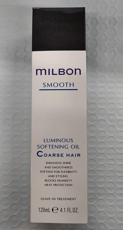 Milbon Smooth Luminous Softening Limited price sale Oil Hair Coarse favorite 4.1oz
