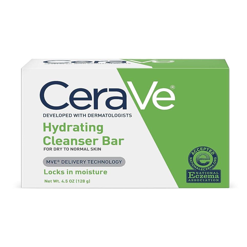 反発下手CeraVe ハイドレイティングクレンジングバー4.5オズ(7パック) 7のパック