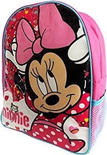 Mochila escolar infantil con bolsillo lateral de malla