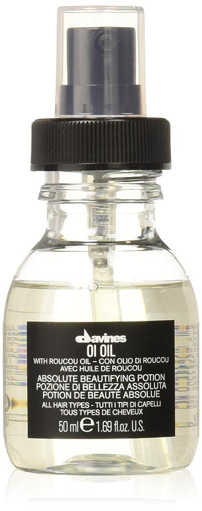 タイマー構築する暴行ダヴィネス OI Oil Absolute Beautifying Potion (For All Hair Types) 50ml/1.69oz並行輸入品