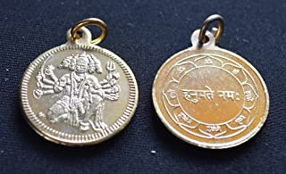 Sri Panchmukhi shree Panch Mukhi Hanuman Yantra Kavach Pendant - Beautifully engraved gold plated amulet- For Power Authority Vigor to Overcome Enemies - USA seller.