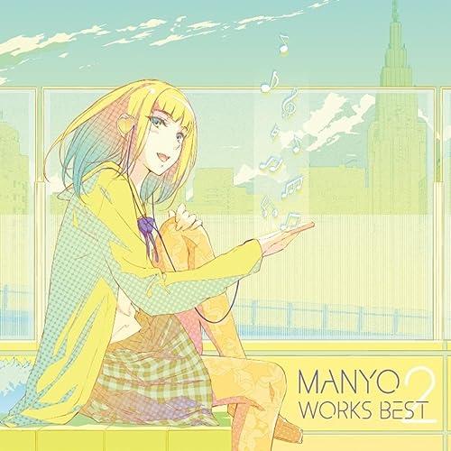 MANYO WORKS BEST 2