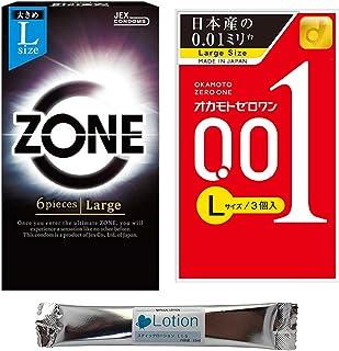 ジェクス ゾーン (ZONE) オカモト 001 ゼロワン Lサイズ スティックローション1本付き セット コンドーム スキン ゴム 大きいサイズ ラージサイズ こんどーむ 避妊具 スキン アダルトサック condom